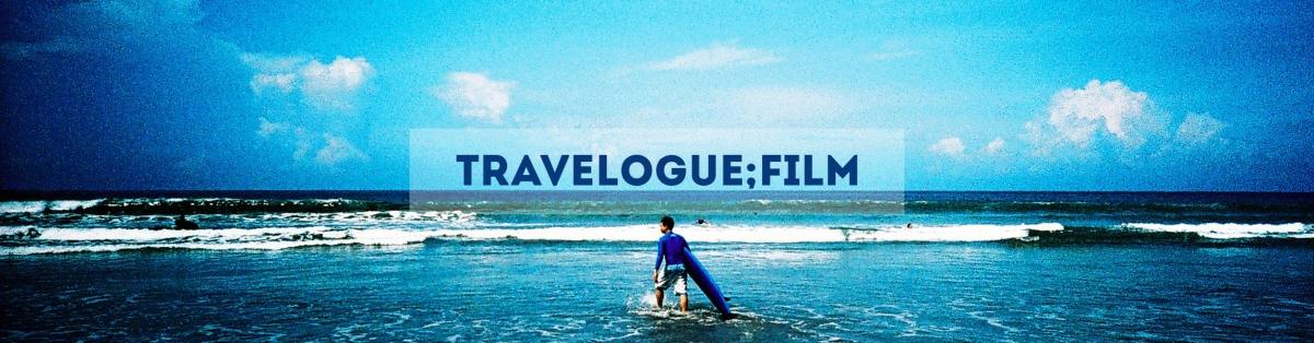 travelogue02